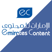 At Emirates Content, we're focused on quality - in what we do and how we do it. Our professional team of editors, script writers, translators,